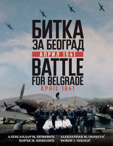 Battle for Belgrade - April 1941